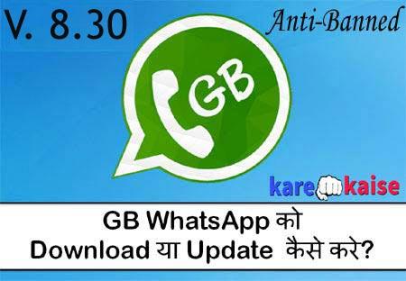 gbwhatsapp-update-download-kaise-kare-v-8.30