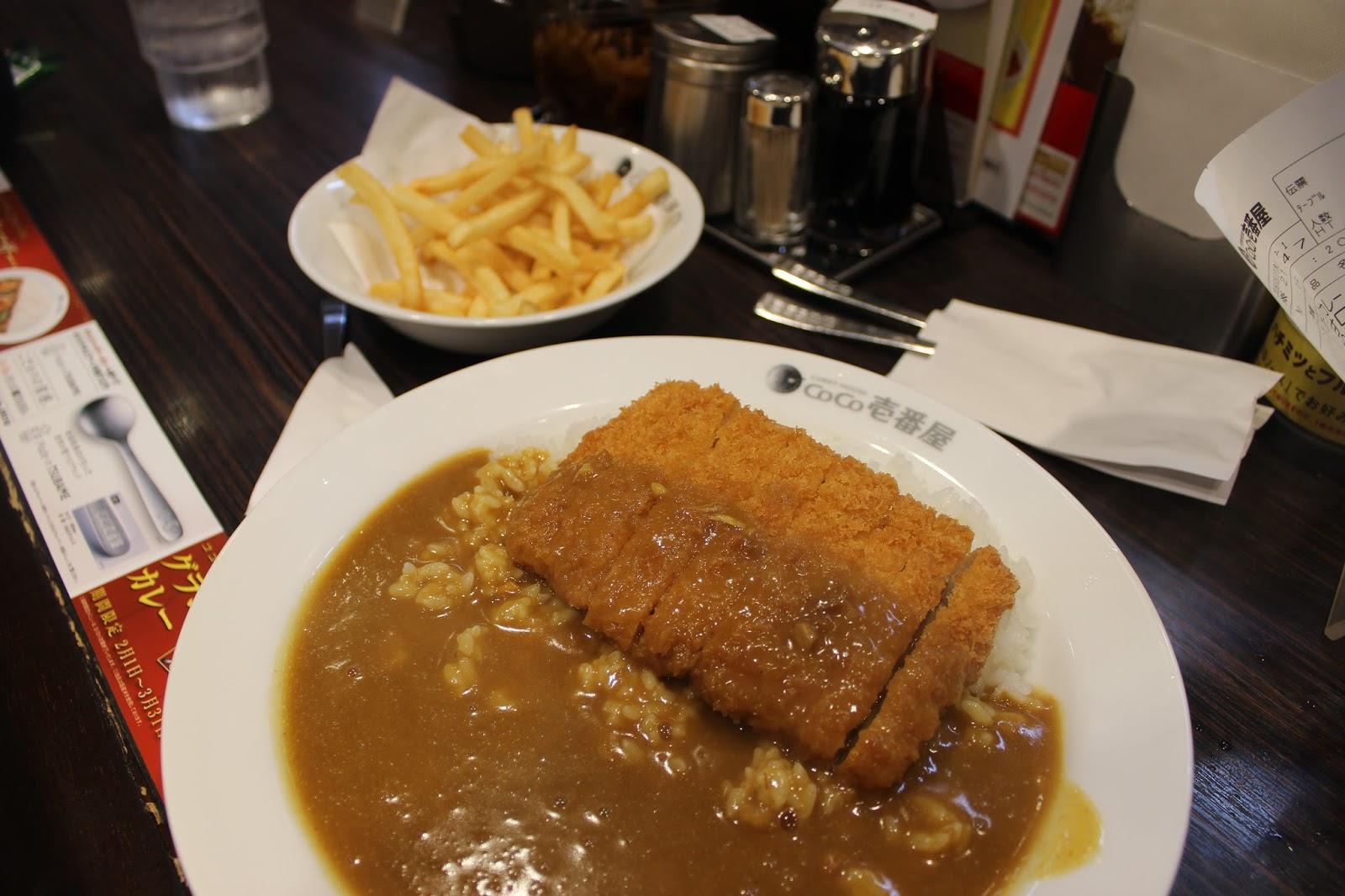 katsu curry tokyo