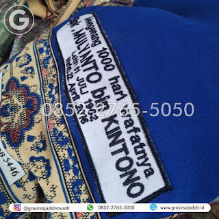 +62 852-2765-5050 | Sajadah Custom Nama Terbaru Cocok Untuk Souvenir