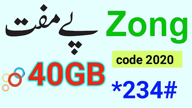 Zong Free internet 2020 Zong Free internet Code