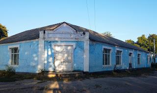 Мирополье. Магазин