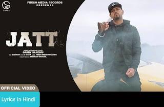 जट्ट Jatt Lyrics in Hindi | Garry Sandhu
