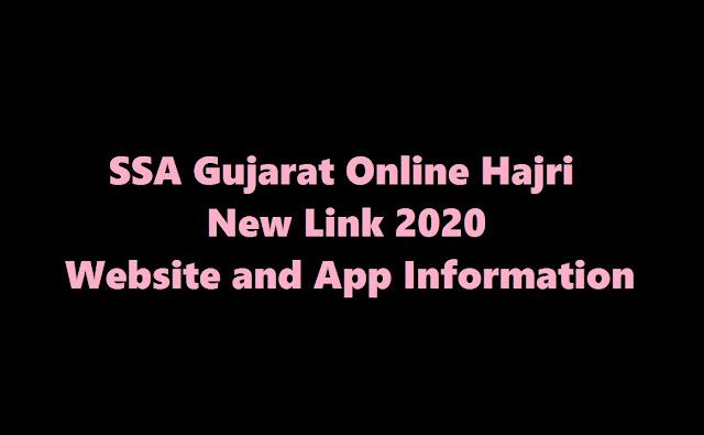SSA Gujarat Online Hajri New Link 2020 | ssagujarat.i n Website and App Information