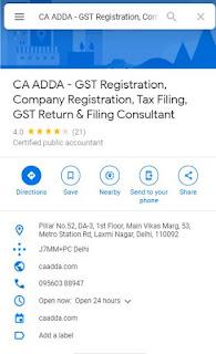 CAADDA.COM Fraud or Scam Company Registration, Trademark Filing & GST Filings