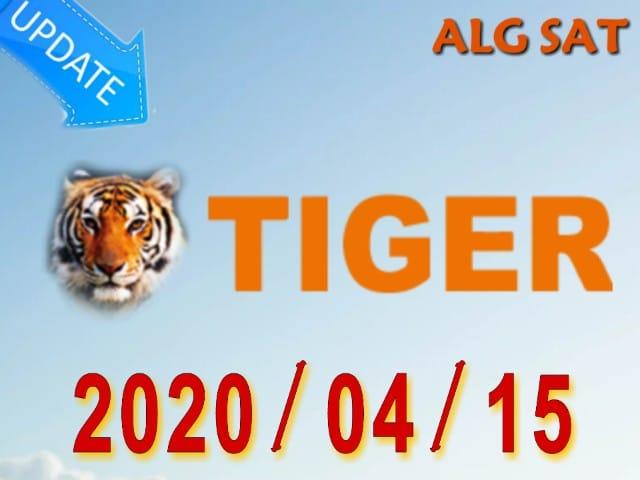 جديد تحديثات أجهزة تايغر TIGER- أجهزة تايغر - اجهزة TIGER - تايغر- TIGER
