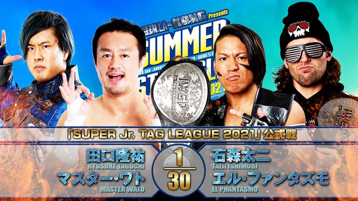 Cobertura: NJPW Summer Struggle 2021 – Day 10 – Avançando!