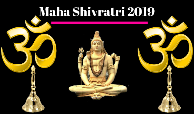 Maha Shivratri 2019 - When is Maha Shivratri 2019, Muhurata, Puja, Timing, Fasting Time