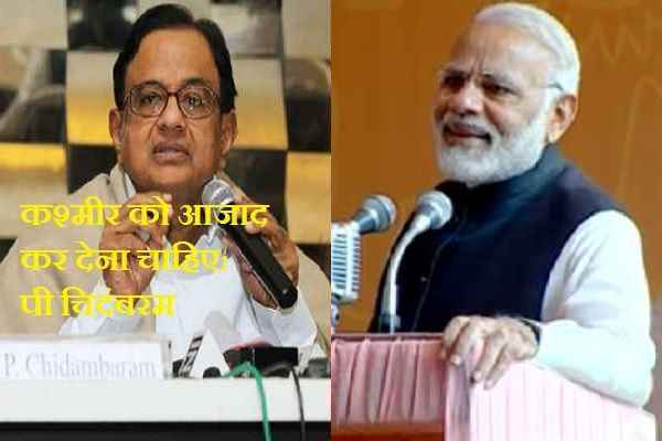 p-chidambaram-deal-with-bjp-to-win-gujarat-election-to-save-his-son