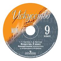 http://catalog.prosv.ru/item/15335