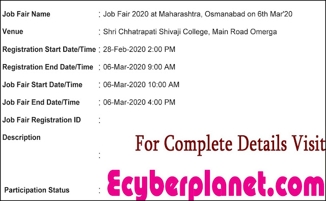 Osmanabad Job fair Notificaiton