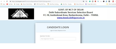 Delhi Subordinate Service Selection Board DSSSB LDC 2017 Admit Card Download