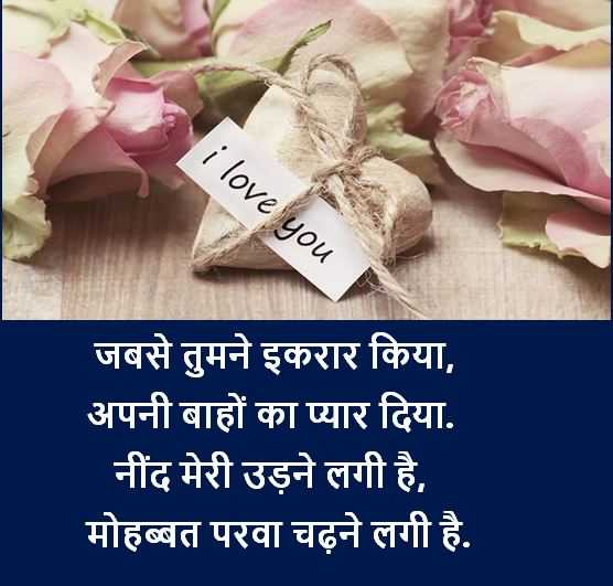 neend images , neend shayari images collection