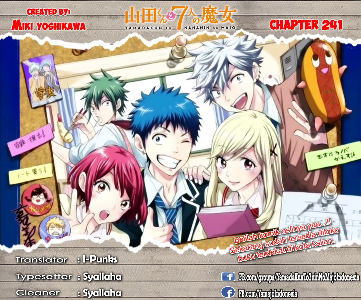 Yamada-kun to 7-nin no Majo Chapter 241-0