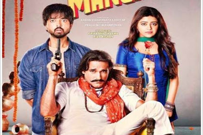 Sab Kushal Mangal (2020) Hindi Movie