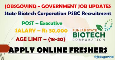 PSBC Recruitment 2021