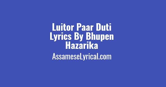 Luitor Paar Duti Lyrics