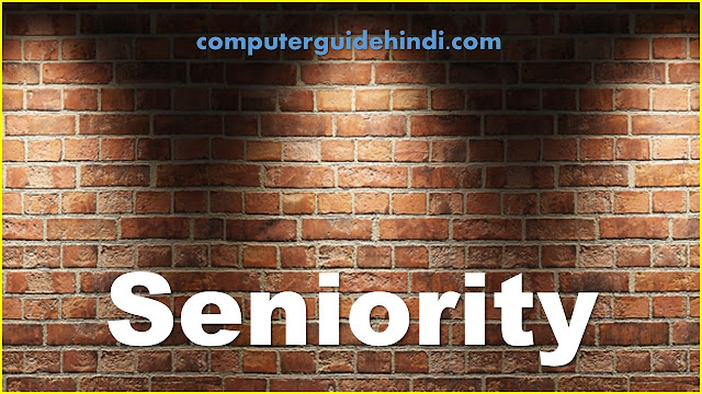 Seniority क्या है?