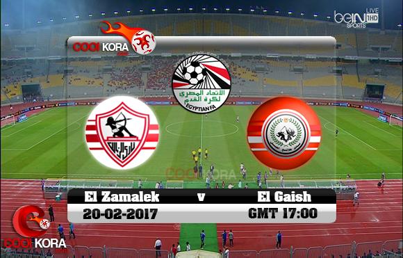 مشاهدة مباراة طلائع الجيش والزمالك اليوم 20-2-2017 في الدوري المصري