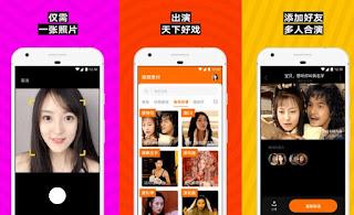 Download Zao App