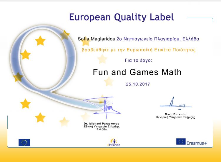 European Quality Label 2017