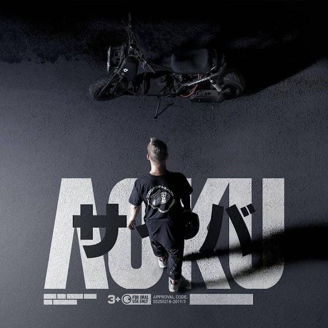 Aoku - Cybr Magazine