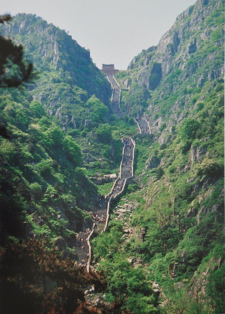 World Heritage Stamps And Postcards China Mount Taishan