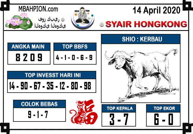 Prediksi HK Selasa 14 April 2020 - Syair Mbah Pion