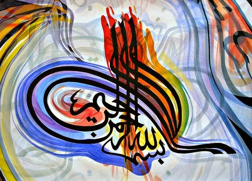 February 2014 World Of Islam