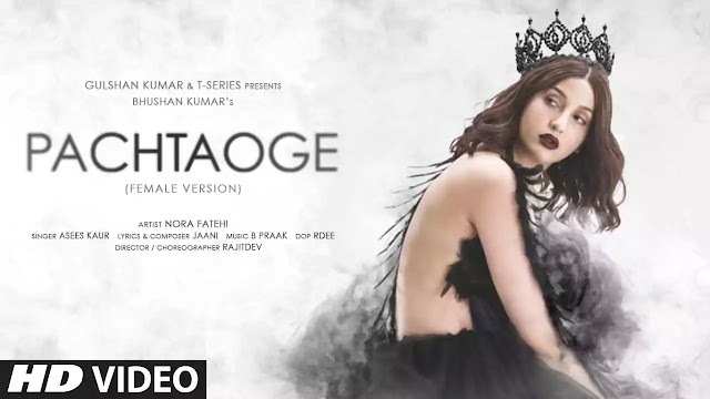 PACHTAOGE SONG LYRICS – FEMALE VERSION