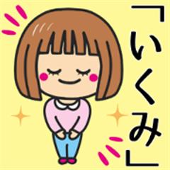 Girl Sticker For IKUMISANN