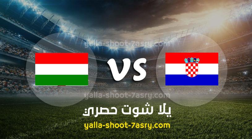 مباراة كرواتيا والمجر