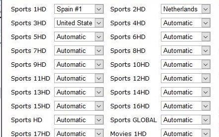 تحميل اداة HeinSip لحل مشاكل الهين hein لمشاهدة القنوات الرياضية مجانا