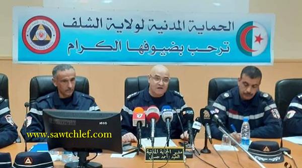 بالفيديو ↔ الحماية المدنية بالشلف تكشف عن أرقام مقلقة عن إرهاب الطرقات