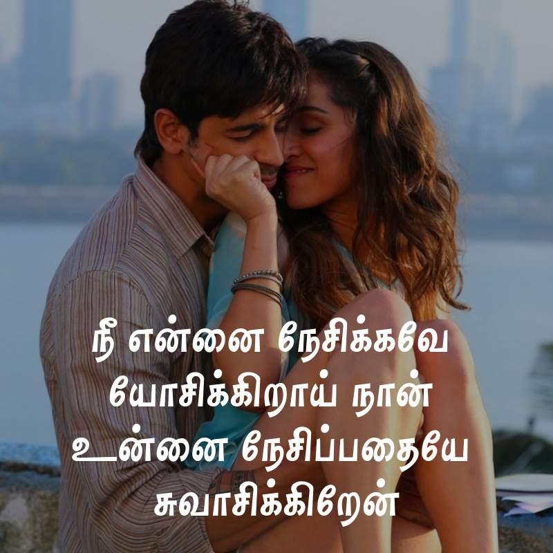 Whatsapp Dp In Tamil Tamil Whatsapp Dp Whatsapp Dp Images In Tamil Movies