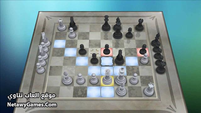 تحميل لعبة الشطرنج 2017
