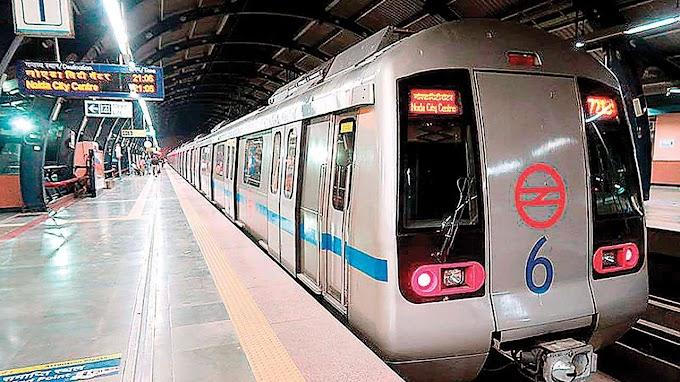 दिल्ली : मेट्रो पकड़ने की हड़बड़ी में कर बैठा बड़ी भूल - गलती मानने पर मिले दो लाख रुपये