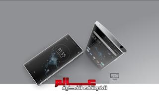 سوني إكسبريا Sony Xperia XA2 Plus