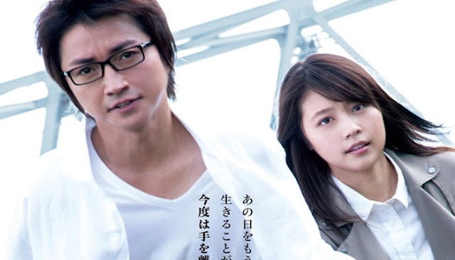 Download Boku dake ga Inai Machi Live Action Subtitle Indonesia