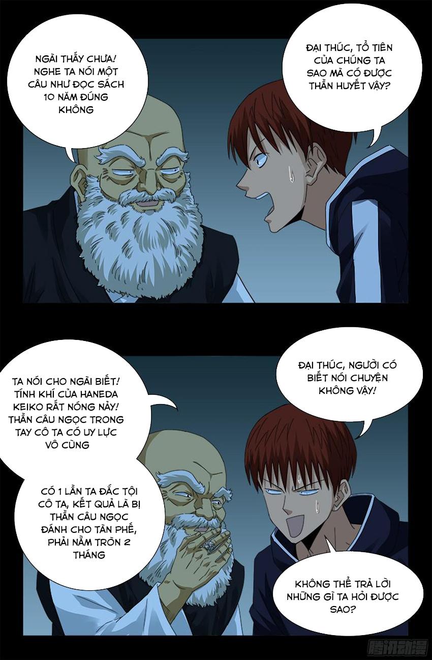 Huyết Ma Nhân Chap 356 - Trang 14