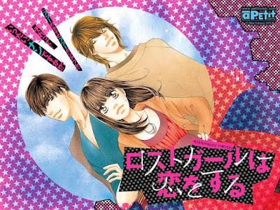 Akira Fujiwara - Lost Girl wa Koi o Suru