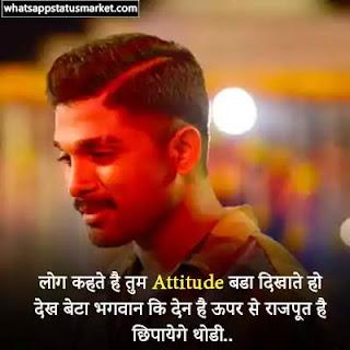 attitude photo caption