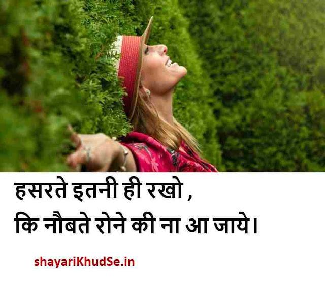 motivational words images, motivational words of wisdom images