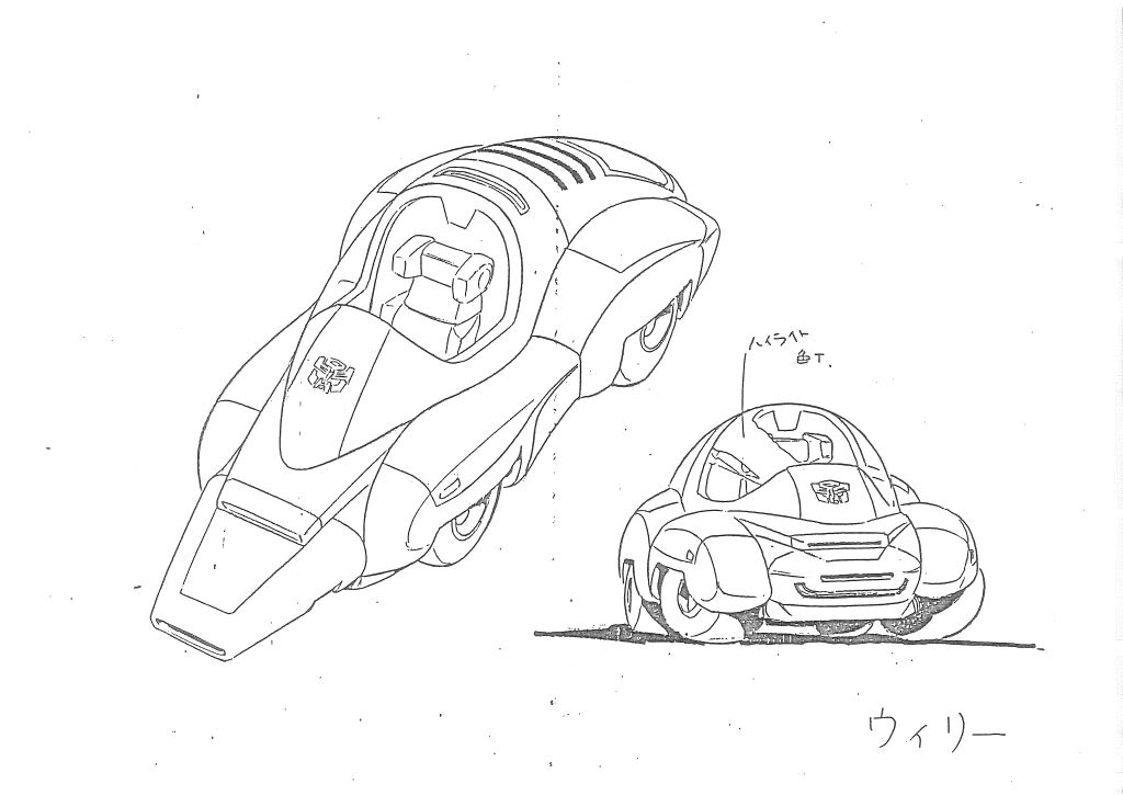 TF RAW!!!! Transformers Media Archive: G1 Movie Model Sheets