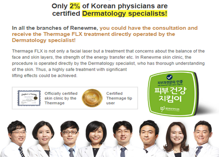 Renewme Skin Clinic: [Thermage FLX VS Thermage CPT] What are the