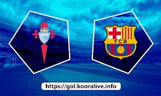 مشاهدة مباراة برشلونة ضد سيلتا فيجو 16-05-2021 بث مباشر في الدوري الاسباني