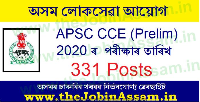 APSC CCE Prelims 2021 Exam Date