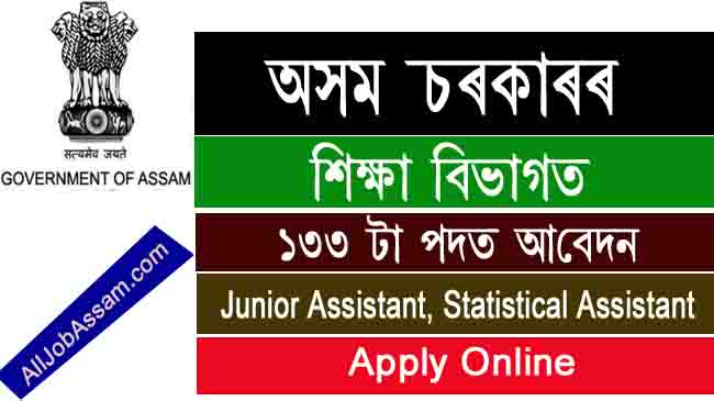Director of Secondary Education Assam Recruitment 2020- 133 Apply Online for Junior Assistant, Statistical Assistant posts
