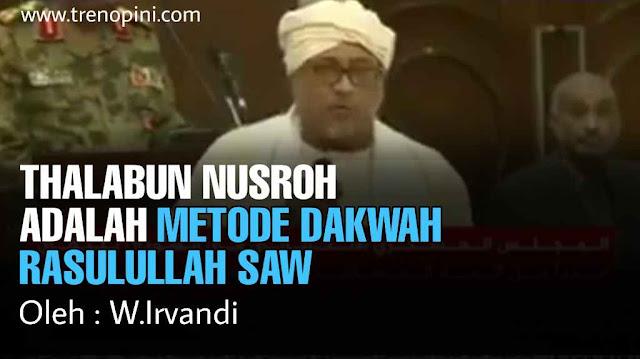 Dakwah Rasulallah SAW