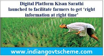 Digital Platform Kisan Sarathi
