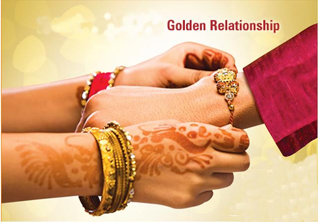 raksha bandhan images in telugu